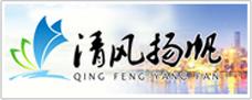 江苏清风扬帆网
